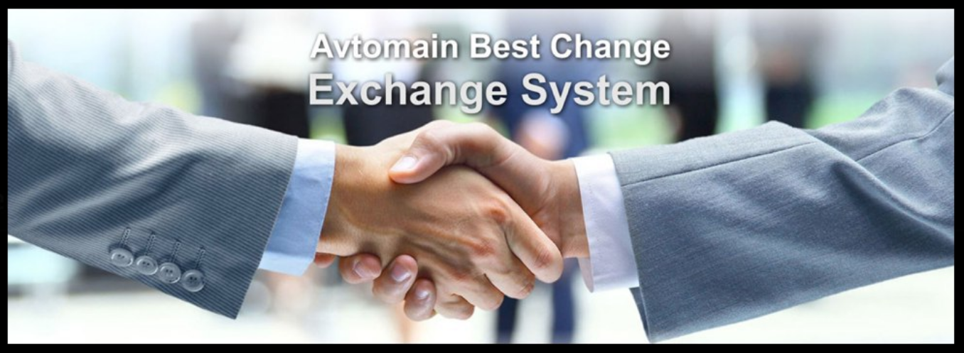 Avtomain-bestchange